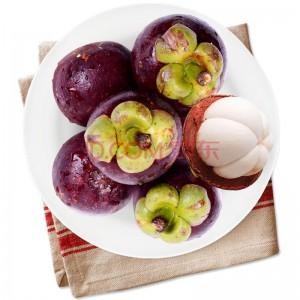 展卉 泰国进口山竹 1kg 新鲜水果