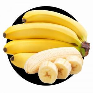 8斤装 香蕉 新鲜水果 青香蕉 非小米蕉粉蕉