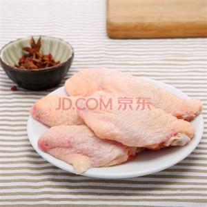 正大食品CP 单冻鸡翅中 1000g/袋 烧烤食材烤翅烤鸡翅