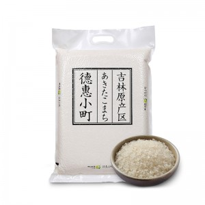 五常大米稻花香米5kg 大米新米 有机大